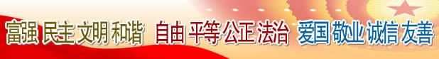 """市政府党组""""不忘初心、牢记使命""""主题教育研讨交流会召开白银文明网"""